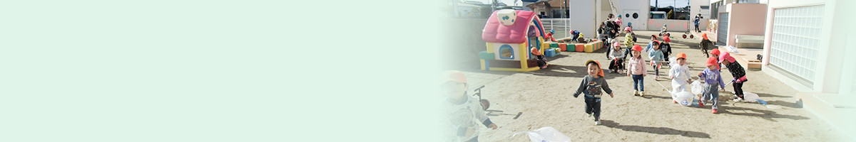 ゆたか第2保育園のブログ